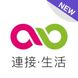 中国移动香港mylinkapp下载_中国移动香港mylink手机软件app下载