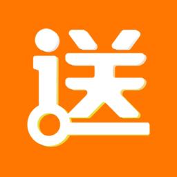 送货人app下载_送货人手机软件app下载