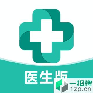 健康山西医生版app下载_健康山西医生版手机软件app下载