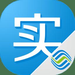 中国移动实名制appapp下载_中国移动实名制app手机软件app下载