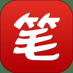 笔趣阁免费小说最新版app下载_笔趣阁免费小说最新版手机软件app下载