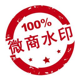 微商水印相机软件app下载_微商水印相机软件手机软件app下载