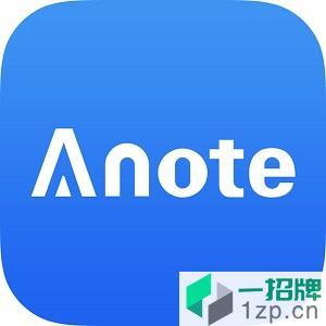 ANOTE家长助手软件app下载_ANOTE家长助手软件手机软件app下载
