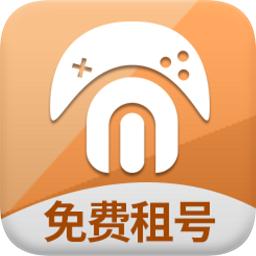 免费租号软件下载_免费租号软件手机游戏下载