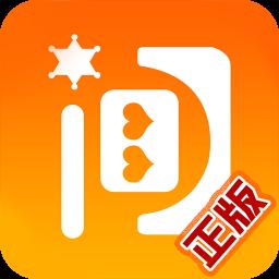 花间聊天交友软件app下载_花间聊天交友软件手机软件app下载