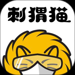 刺猬猫阅读appapp下载_刺猬猫阅读app手机软件app下载