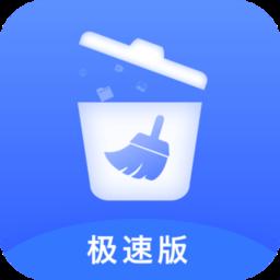 雷达清理大师app下载_雷达清理大师手机软件app下载