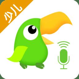 少儿趣配音会员版app下载_少儿趣配音会员版手机软件app下载