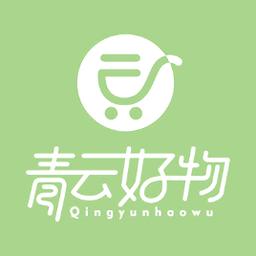 青云好物app下载_青云好物手机软件app下载