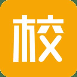校师学app下载_校师学手机软件app下载