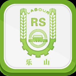 乐山智慧人社appapp下载_乐山智慧人社app手机软件app下载