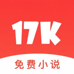 17k小说网作家登录中心app下载_17k小说网作家登录中心手机软件app下载