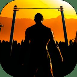 街头健身游戏下载_街头健身游戏手机游戏下载