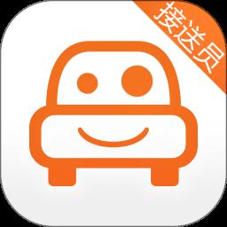 小伴接送员appapp下载_小伴接送员app手机软件app下载