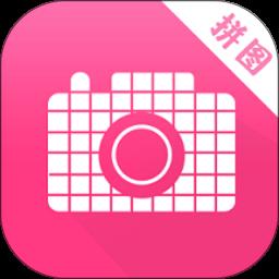 MIX拼图appapp下载_MIX拼图app手机软件app下载