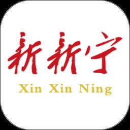 新新宁app下载_新新宁手机软件app下载