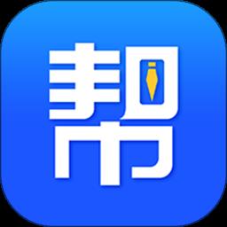 信业帮appapp下载_信业帮app手机软件app下载
