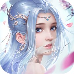 剑玲珑之飘渺仙途版下载_剑玲珑之飘渺仙途版手机游戏下载