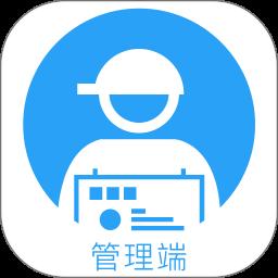 蜘点物流app管理客户端app下载_蜘点物流app管理客户端手机软件app下载