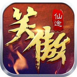 笑傲仙途7725游戏下载_笑傲仙途7725游戏手机游戏下载