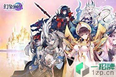 日系LSP游戏《幻象回忆》