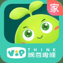 豌豆思维家长端app下载_豌豆思维家长端手机软件app下载