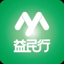 益民行app下载_益民行手机软件app下载