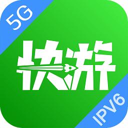 中国移动咪咕快游5g版下载_中国移动咪咕快游5g版手机游戏下载