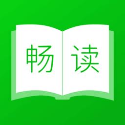 畅享读书app下载_畅享读书手机软件app下载