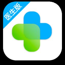 百医通医生版最新版app下载_百医通医生版最新版手机软件app下载