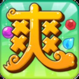 爆爽三国下载_爆爽三国手机游戏下载