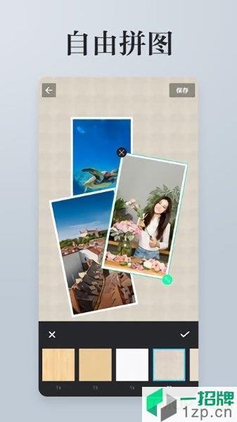 图片拼图app下载_图片拼图手机软件app下载