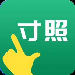 寸照制作appapp下载_寸照制作app手机软件app下载