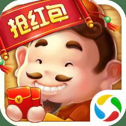 欢乐斗地主腾讯版下载_欢乐斗地主腾讯版手机游戏下载