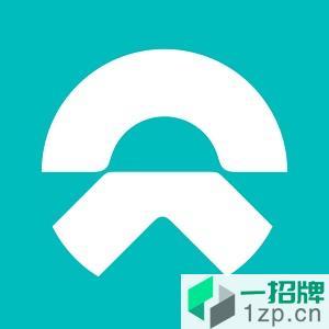 NIO蔚来汽车app下载_NIO蔚来汽车手机软件app下载