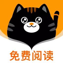 七喵小说阅读器app下载_七喵小说阅读器手机软件app下载