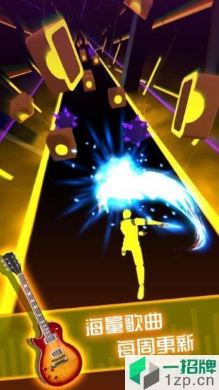 beatblade最新版(节奏宝剑)下载_beatblade最新版(节奏宝剑)手机游戏下载