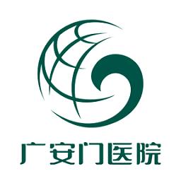 广安门医院appapp下载_广安门医院app手机软件app下载
