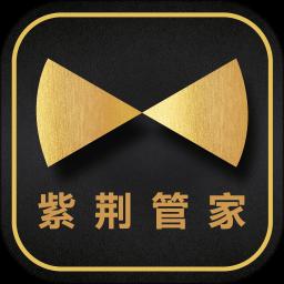 紫荆管家云app下载_紫荆管家云手机软件app下载