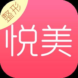 悦美手机版app下载_悦美手机版手机软件app下载