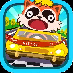 宝宝数字赛车app下载_宝宝数字赛车手机软件app下载