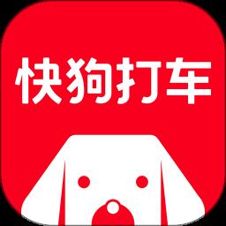 快狗打车手机版app下载_快狗打车手机版手机软件app下载