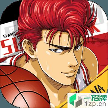 灌篮高手手游九游版v3.1.1安卓版