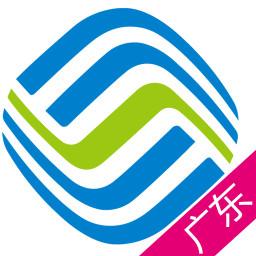 广东移动手机营业厅appapp下载_广东移动手机营业厅app手机软件app下载
