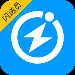 闪送员商家版app下载_闪送员商家版手机软件app下载