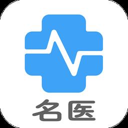 北京名医挂号网appapp下载_北京名医挂号网app手机软件app下载