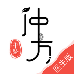 仲方中医app下载_仲方中医手机软件app下载