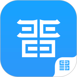 晋易家app下载_晋易家手机软件app下载