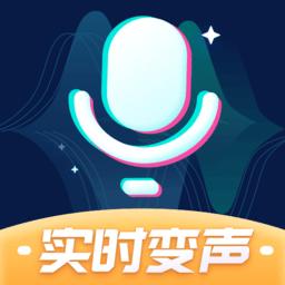 魔法变声器最新版app下载_魔法变声器最新版手机软件app下载