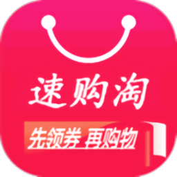 速购淘app下载_速购淘手机软件app下载